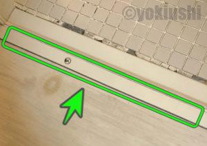 入居前にやること:マスキングテープで床、壁の保護